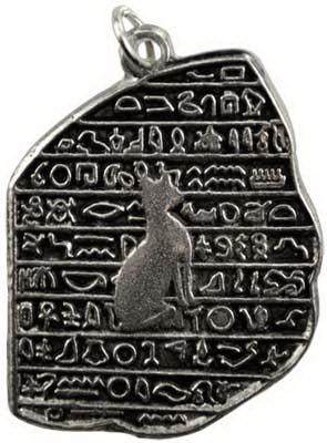 AzureGreen Rosetta Stone Amulet