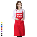 Custom Chefs Butchers Kitchen Apron with Two Front Pockets, 23.5