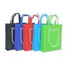 Blank 80G Durable Non-Woven Foldable Shopping Bag, 12