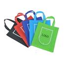Customized 80G Durable Non-Woven Foldable Shopping Bag, 12