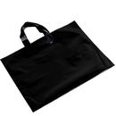 50-Pack  Plastic Shopper Gift Bag, 2.5 Mil, 15