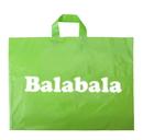 Custom 2.5 Mil Colorful Plastic Handle Bags, 19