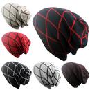 Opromo Unisex Slouchy Long Oversized Beanie Knit Cap Skullcap Ski Hat for Winter
