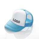 Custom Kids Two Tone Mesh Trucker Cap, Adjustable Snapback