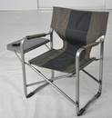 Deluxe Folding Chair, 21 Inch W*25 1/2 Inch D*33 3/10 Inch H