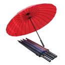 Rainbow Umbrella, Long leadtime
