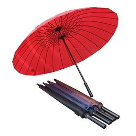 Rainbow Umbrella, Price/Piece
