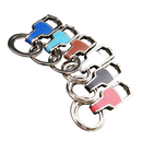 Blank Leatherette Metal Key Chain w/ 2 Shiny Nickel Finish Rings