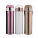 Blank Stainless Steel Double Wall Vacuum Insulated Travel Coffee Mug, 17 oz, 9 1/5