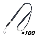 Officeship Neck Lanyards, 3/8