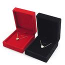 Aspire Velvet Necklace Box for Wholesale, Custom Necklace Box / Jewelry Box