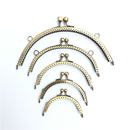 Aspire Half Round Antique Brass Purse Frame with Chain Loops, DIY Purse Supplier