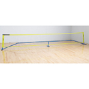 BSN Sports FUNNETS Game Net System - 18'L Model only