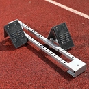 Port a Pit Competition Starting Block only