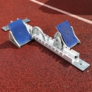 BSN Sports Premier Starting Block only