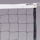 MacGregor Sport Volleyball Net 32' x 3m only