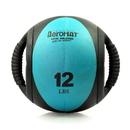 Aeromat 35134 Dual Grip Power Med Ball 9