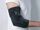 AliMed 513424- Hyperextension Elbow Brace - X-Small