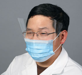 AliMed Surgical Mask with Face Shield