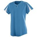 Augusta Sportswear 1225 - Ladies Diamond Jersey