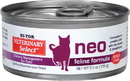 Hi-Tor Neo Diet Canned Cat Food