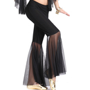 BellyLady Womens Belly Dance Mesh Pants Yoga Pants, Gift Idea