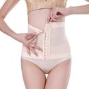 GOGO Lady's Belly Control Waist Belt Elastic Body Shaper Corset
