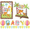 Amscan 244416 Fisher Price Baby Shower Decorating Kit