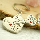 Aspire Key to Heart Couple Keychain Love Keyring, Price/One Pair, Bulk Keychain