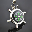 Aspire Mini Rudder Compass Style Metal Pendant Key Chain Key Ring, Wholesale