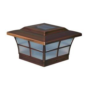 Classy Caps SL086 6X6 Copper Prestige Solar Post Cap