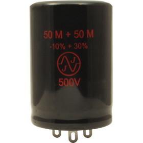 Capacitor - Electrolytic, 50/50 µF @ 500 VDC, JJ Electronic