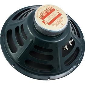 C12Q, Jensen Vintage Ceramic Speaker