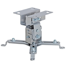 Cmple 1072-N Universal Projector Ceiling Mount (Max 44Lbs) - SILVER