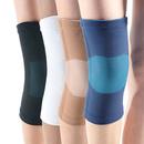 GOGO Elastic Compressive Knee Support
