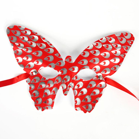 GOGO Glitter Butterfly Masks, Party Favors, Christmas Gift, Price/Piece