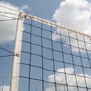 Douglas 25013 VB-1200RB Volleyball Net, 36