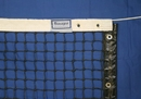 Douglas 30036T TN-36T Tennis Net, 3.5mm Tapered with 2-Ply Vinyl Headband