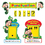 Trend Enterprises T-8282 Monkey Mischief Punctuation Bb Set