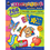 Teacher Created Resources TCR4261 Motivational Sticker Book