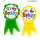 Teacher Created Resources TCR4851 Birthday Ribbons Wear Em Badges
