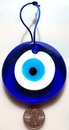 AzureGreen FWH015 Evil Eye wall hanging