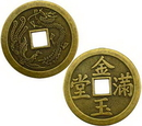 AzureGreen JICHD Bronze I Ching Dragon & Phoenix Coin