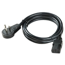 8ft CPU/Monitor Power Extension Cord w/Rotating Flat Plug, Black