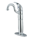 Elements of Design EB1421LL Single Handle Vessel Sink Faucet with Optional Cover Plate, Polished Chrome