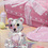 FashionCraft 2249 Choice Crystal Collection Teddy Bear Figurines