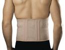 24-9203 Uriel Lumbar Belt, Everday Use, Large