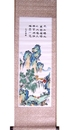 Feng Shui Import Hand Painted Wall Scrolls - 1101