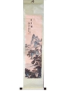Feng Shui Import Hand Paint Mountain Scroll Picture - 1115
