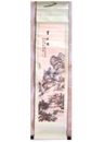 Feng Shui Import Hand Paint Mountain Scroll Picture - 1118